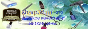 Интернет-магазин маникюрных и парикмахерских инструментов