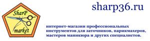 Магазин маникюрных и парикмахерских инструментов